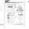بخشنامه ها-بخشنامه رجیستری تلفن همراه