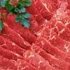 اخبار-خواص گوشت قرمز را بشناسیم